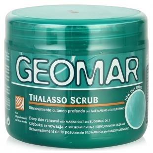 Скраб для тела с солью и маслом, талассо-скраб для тела geomar, 600 г