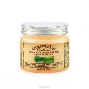 Натуральный скраб для тела, organictai скраб для тела на основе соли андаманского моря «лемонграсс»200 гр