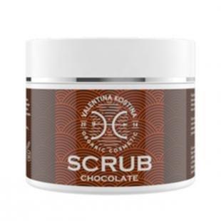 Скраб для сухой кожи тела, valentina kostina шоколадный скраб organic cosmetic chocolate scrub (объем 500 мл)