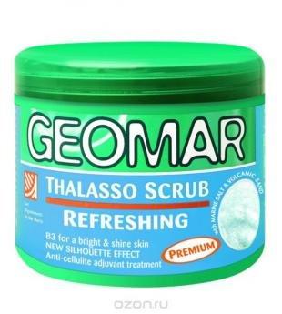 Скраб Талассо, geomar талассо скраб освежающий 600 гр.